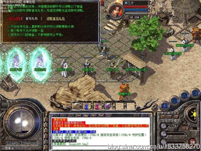 1.80战神合击 实时对战作为游戏中最万众瞩目的系统玩法